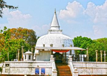 Lankaramaya
